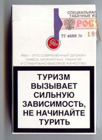 1361533911_1361512925_021.jpg